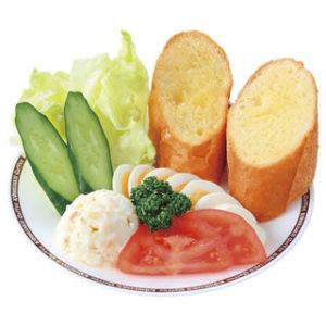 salada_bucket
