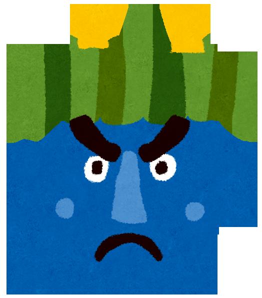 setsubun_aooni_angry