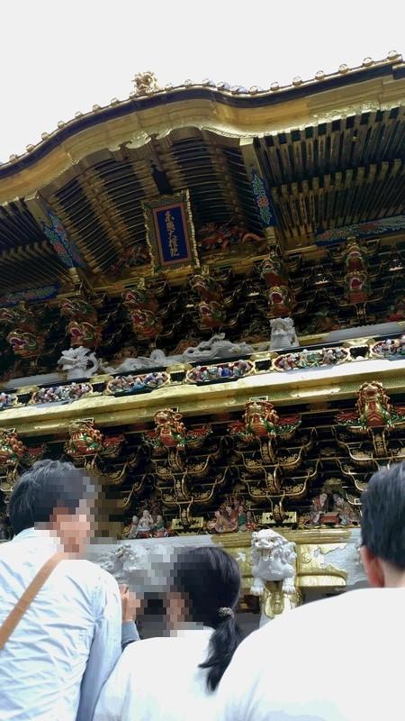 youmeimon3